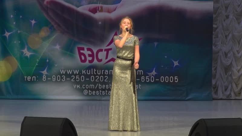 УЧАСТНИК №119 АННА МАКАРОВА эстр. вокал HIT THE ROAD JACK