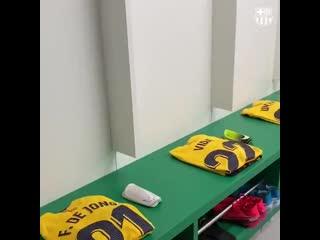 Estadio benito villamarin locker room