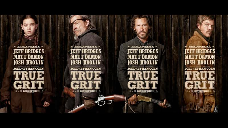 Железная хватка True Grit 2010 English Films