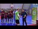 4-й Кубок ФФС-2018 по мини-футболу среди мужских команд Награждение по итогам золотого финала