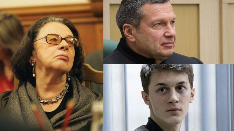 Алла Гербер о Егоре Жукове и подлости Соловьева