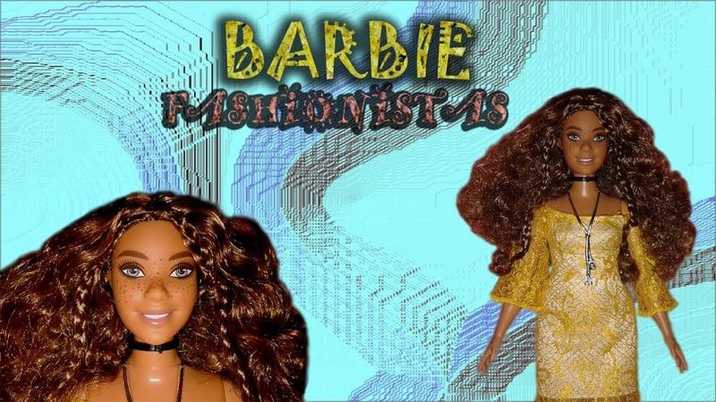 Обзор Barbie Fashionistas curvy 85