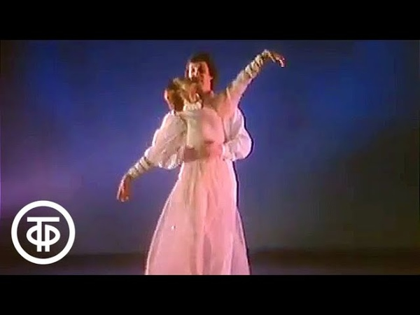 Р.Щедрин Дама с собачкой. М.Плисецкая. The Lady With the Little Dog. Maya Plisetskaya (1986)
