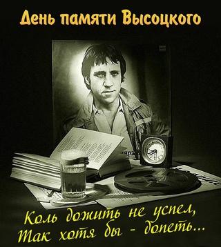 †Кто сегодня умер!?‡ † | ВКонтакте