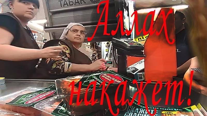 Аллах наказал Дикси за хамство и просрочку в Вешняках Полиция изъяла опасный товар из продажи
