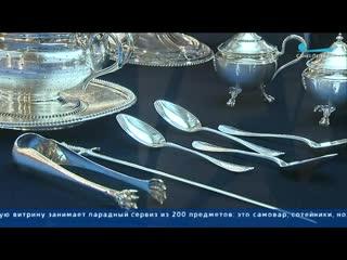 Клад Нарышкиных представили на выставке в Царском Селе