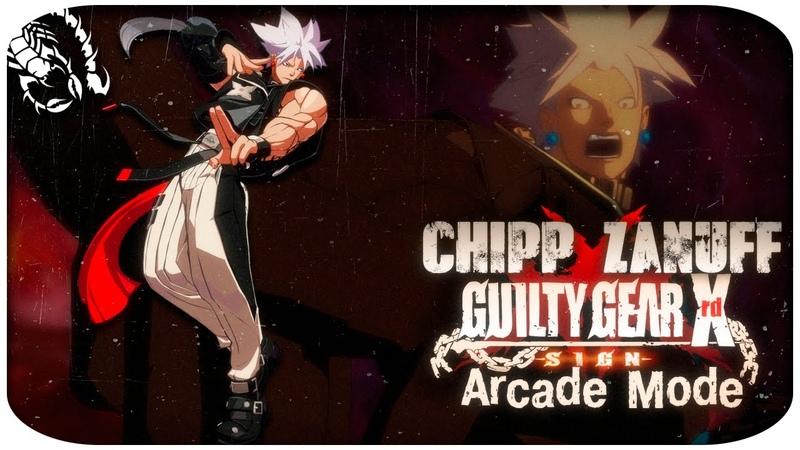 Guilty Gear Xrd Sign - Arcade Mode - Chipp Zanuff