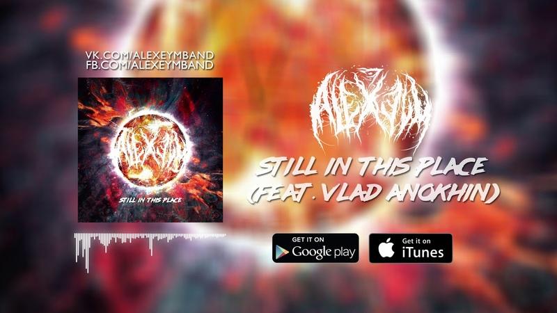 ALEXEYM - Still In This Place (feat. Vlad Anokhin) stream