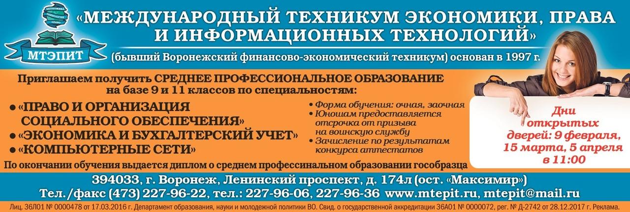 """""""ДЕНЬ ОТКРЫТЫХ ДВЕРЕЙ"""""""