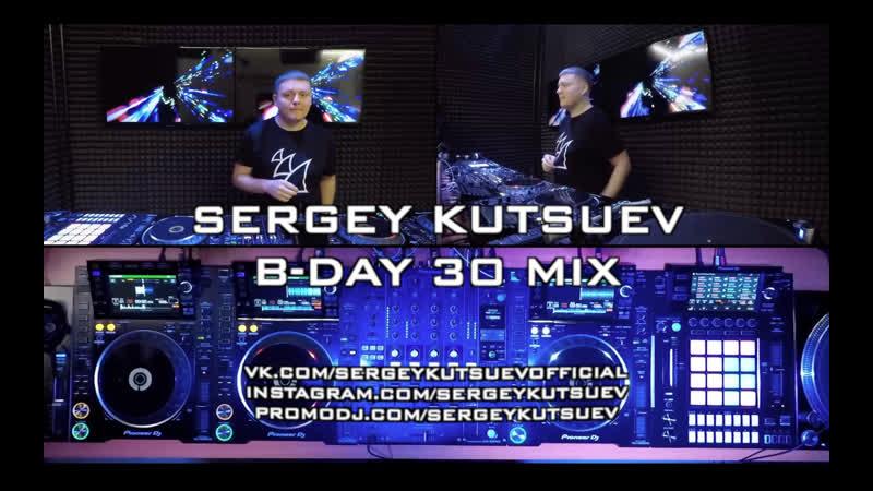 Sergey Kutsuev - B-Day 30 Mix (Video Version)