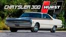История КРАЙСЛЕР 300 Хёрст (1970 Chrysler 300 Hurst) - МАСЛКАР Который Нужно Знать