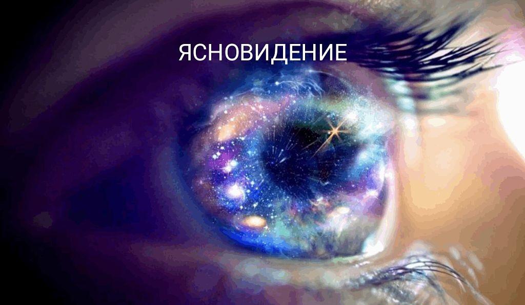 иньянь - Программы от Елены Руденко 0CZeMDTMSAE