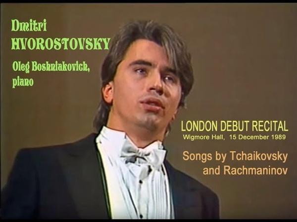 Dmitri Hvorostovsky London Debut Recital 15 December 1989 Acc Oleg Boshniakovich
