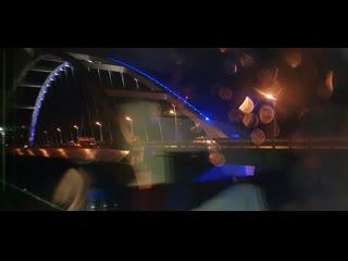 Проезжаем железнодорожную арку Крымского моста! Ура товарищи!!!