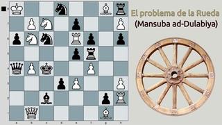 El problema de la Rueda (Mansuba ad-Dulabiya)