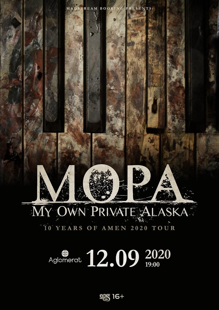 Афиша Москва My Own Private Alaska (Fra) // 12.09.20 // Мск