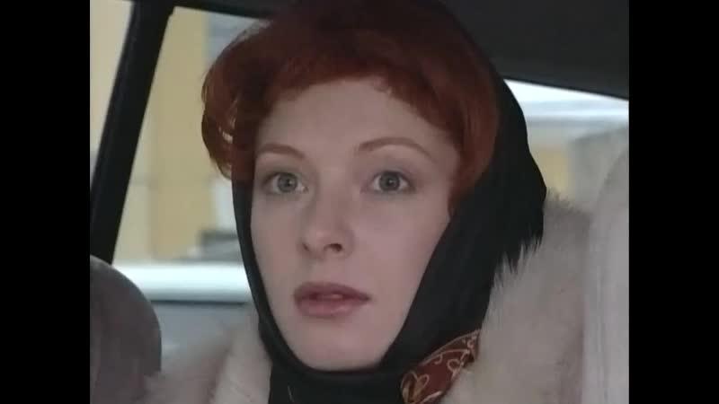 Охота на Золушку детектив Россия 1 6 серии из 13 2000