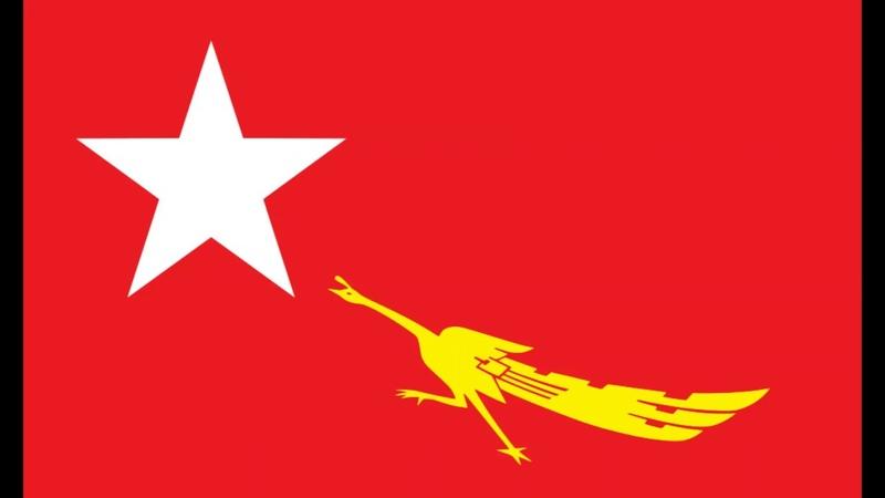 история флага и герба Мьянмы (бирмы)