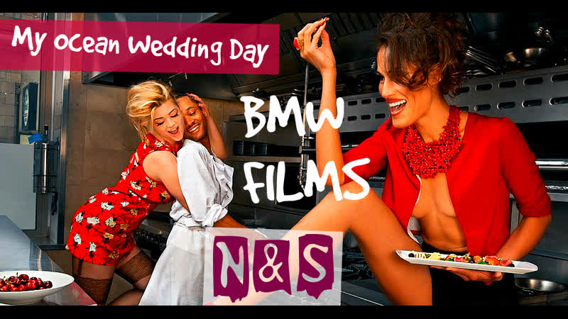 BMW FILMS My Ocean Wedding Day N S © формат видео для ВК