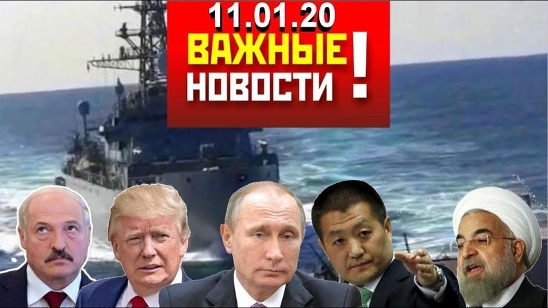 США РФ готова пнуть в самое слабое место США Минск ввел большой налог на прокачку российской нефти
