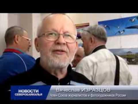 Вячеслав Изразцов в Северобайкальске
