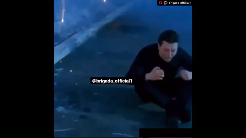 """""""БРИГАДА»"""