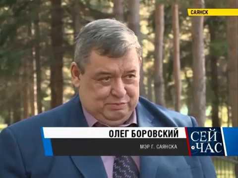 Работа команды Губернатора Левченко 4 года