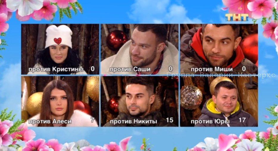 """Шоу """"Естественный отбор"""" от 07.12.19"""