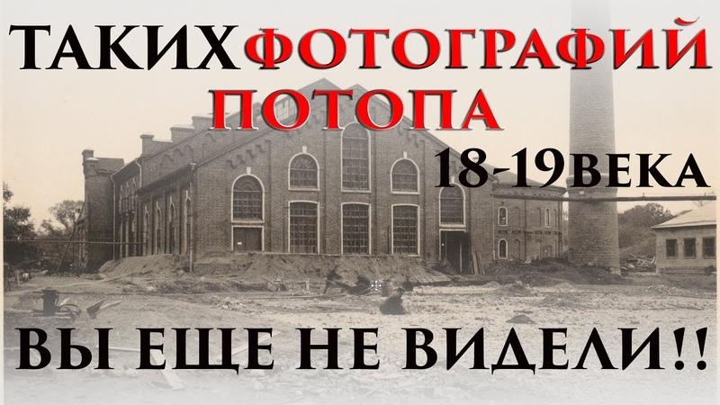 Потоп 18-19 века. Доказательства катаклизма в Москве.