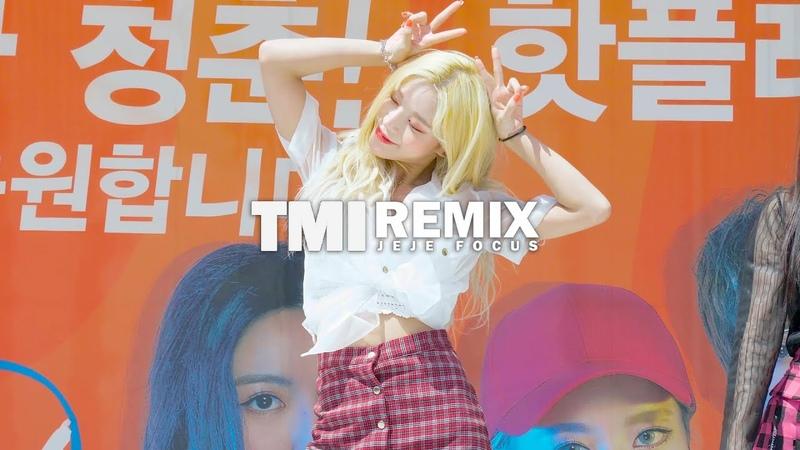 190522 핫플레이스 제제 「TMI Remix」 직캠 / HOTPLACE JEJE TMI Remix Fancam / 노일중 윙카 게릴라