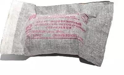 Аптечка индивидуальная, аптечка войсковая, изображение №11