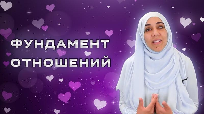 СВИДАНИЕ С МУЖЕМ Ясмин Могахед