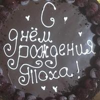 Toxir Mamatov
