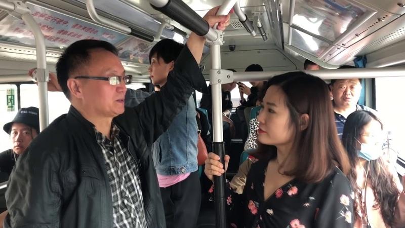 Xi'an 2 Mia Asocio Mia Urbo Konekto kun Esperantaj Organizoj