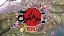 Okami вернется вице президент PlatinumGames Хидеки Камия и звезда E3 2019 Икуми Накамура сделали интересное заявление