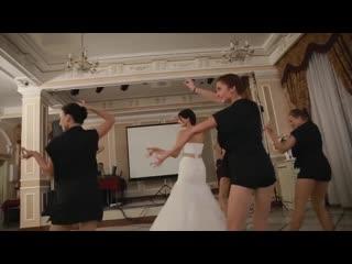 Танцевальныи Сюрприз от невесты и подруг!
