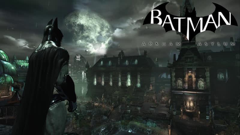 Наводим ужас на психов в Batman: Arkham asylum