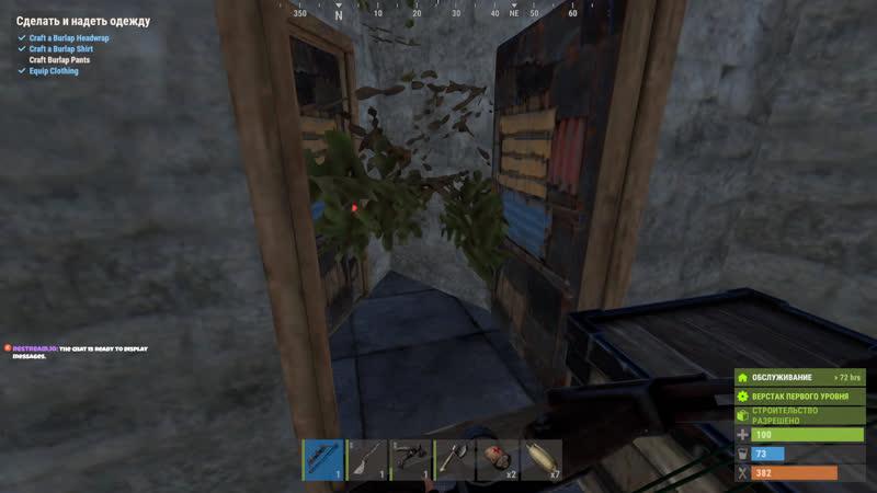 Выживаем Вместе Rust