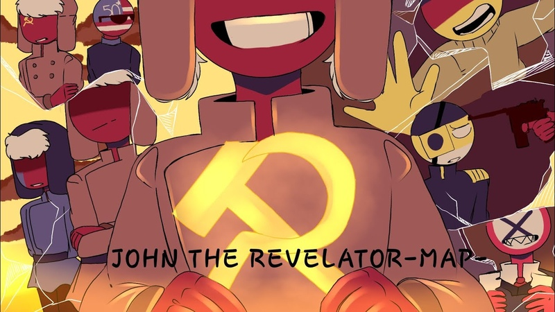 John the revelator MAP COMPLETE Countryhumans