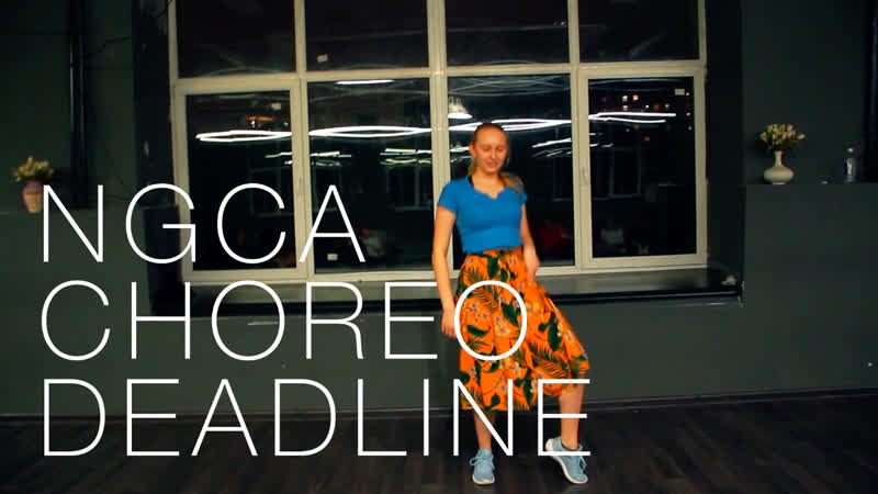 CHOREO DEADLINE by NGCA Students (Part 2)