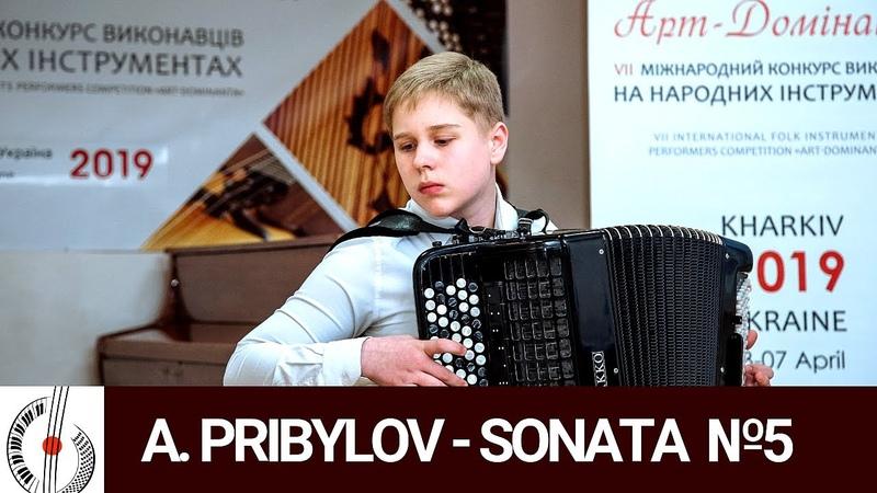 Pribylov - Sonata №5 Прибылов - Соната №5 ▸ Сапун Сергей (bayan accordion)