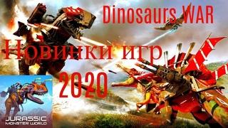 Новинки игр на телефон 2020. Jurassic Monster World: Dinosaur War 3D FPS. Обзор