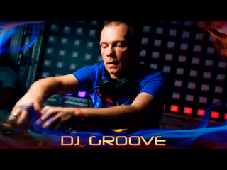 Dj groove   worm of love [ live video clip ]