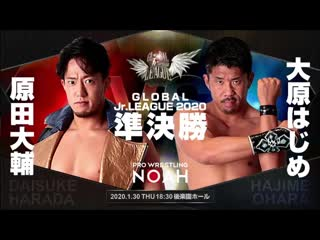 Daisuke Harada vs. Hajime Ohara (NOAH Global Junior League 2020 - Day 9)