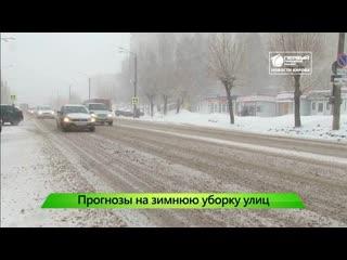 В администрации рассказали о зимнем содержании дорог. Новости Кирова