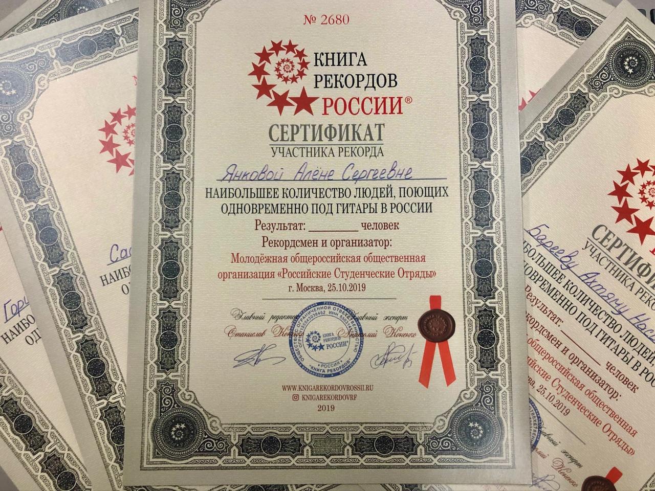 Всероссийский слёт студенческих отрядов — 2019, изображение №4