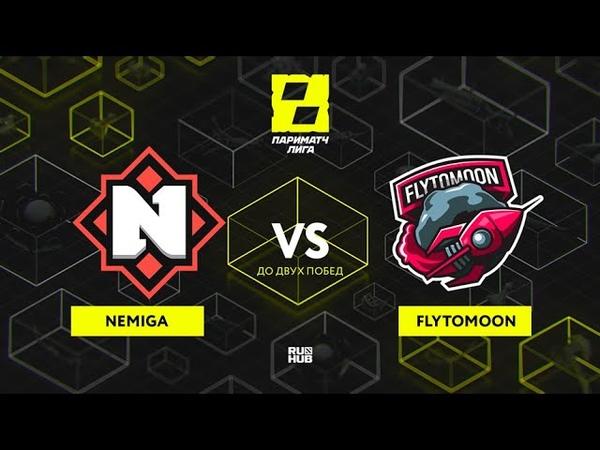 Nemiga vs FlyToMoon Лига Париматч bo3 game 1 Maelstorm Jam