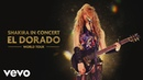 Shakira - Loca/Rabiosa Medley Audio - El Dorado World Tour Live