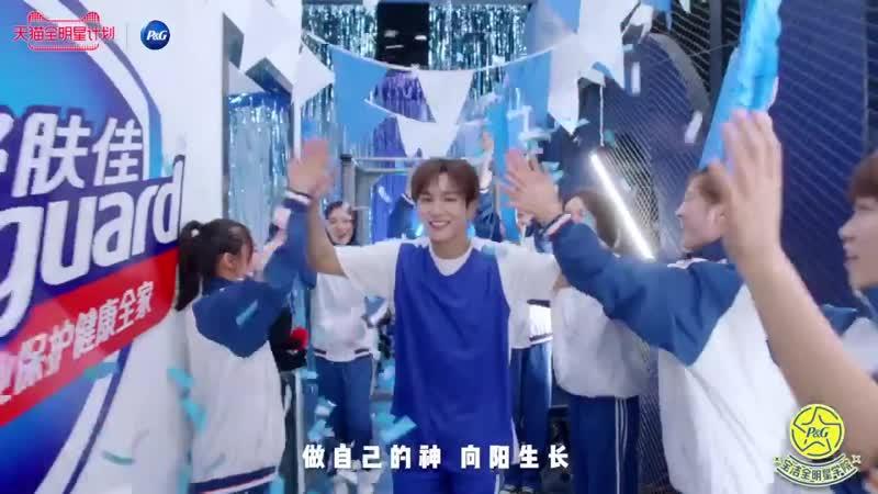 190821 Ли Вэнь Хань для спонсора нового шоу в котором он будет участвовать со своим отцом