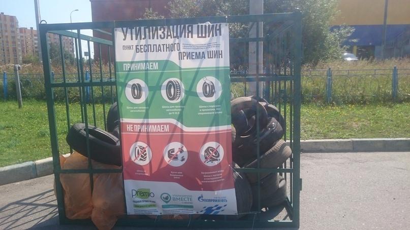 сетка Премио Крамб на автозаправке Газпром-нефть в Рыбацком